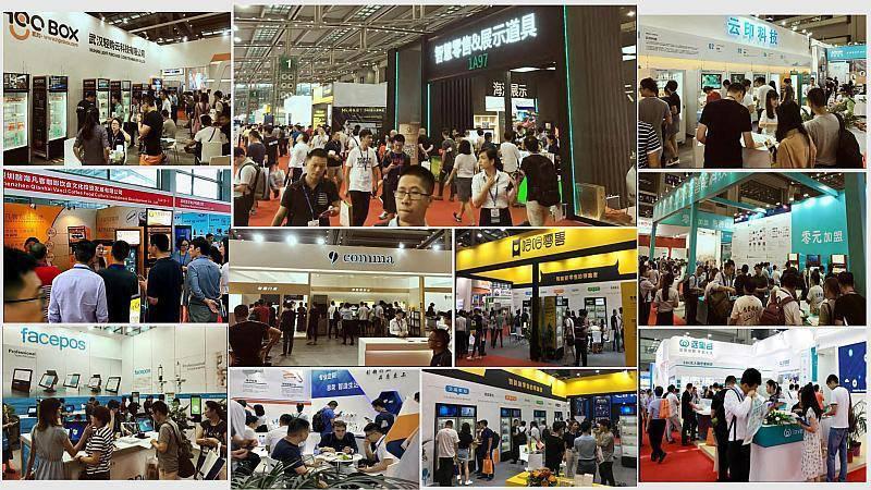 ISRE2019  智慧零售展 零售 无人售货展 深圳会展中心  7月30-8月1日