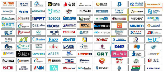 ISRE2020  智慧零售展 零售 合作企业.jpg